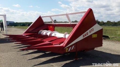 Хедер за слънчоглед НАШ, модел 673